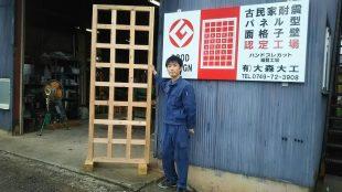 熊本支援パネル出荷式 (2)